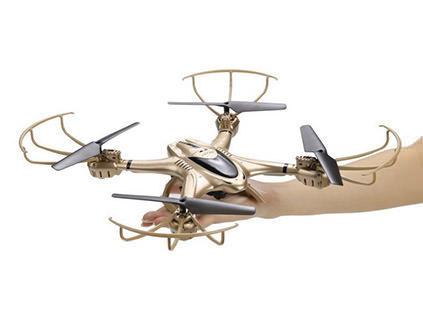 Квадрокоптер MJX X401H цена - купить в Санкт-Петербурге