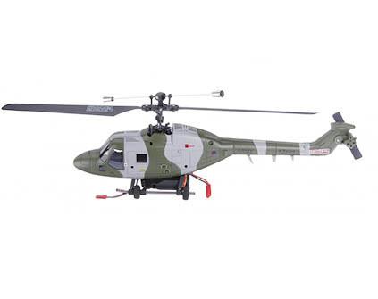 Вертолет Hubsan H101D - купить недорого в СПб в интернет-магазине
