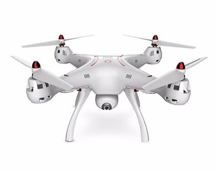 Квадрокоптер Syma X8SW-D - купить в СПБ дрон с FPV-трансляцией и  барометром